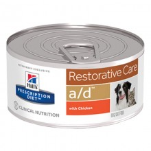 Hills Prescription Diet Canine/Feline A/D Restorative Care 156 gram